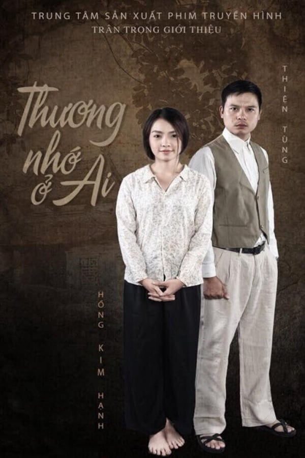 Thuong Nho O AI