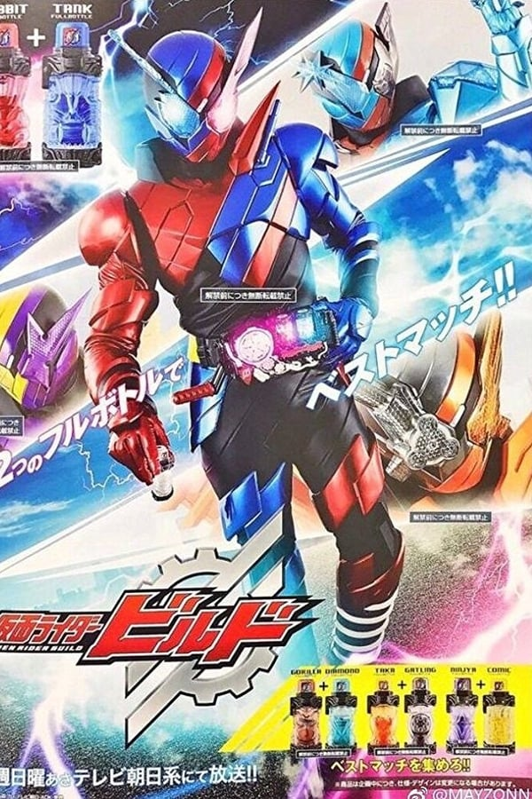 Assistir Kamen Rider Build Online