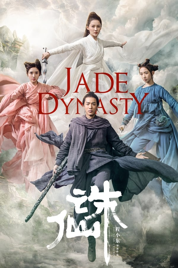 Jade Dynasty (2019) Chinese Full Movie 1080p WEB-DL | 720p | 480p |3.6 | 1GB | 450MB | Download | Watch Online | Direct Links | GDrive