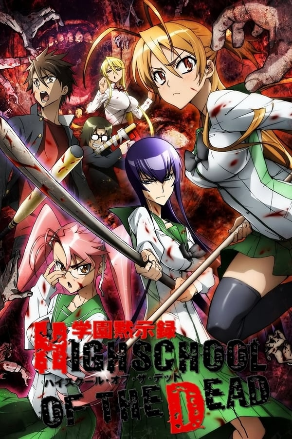 Assistir High School Of The Dead Online