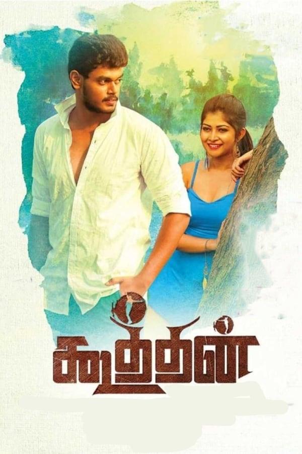 Koothan (Tamil)