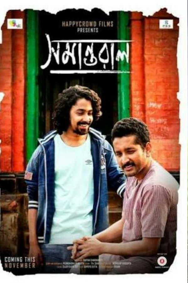Samantaral (2017) [Bengali+ESubs] | Netflix Exclusive | x264 NF WEB-Rip | 720p | 480p | Download | Watch Online | GDrive | Direct Links