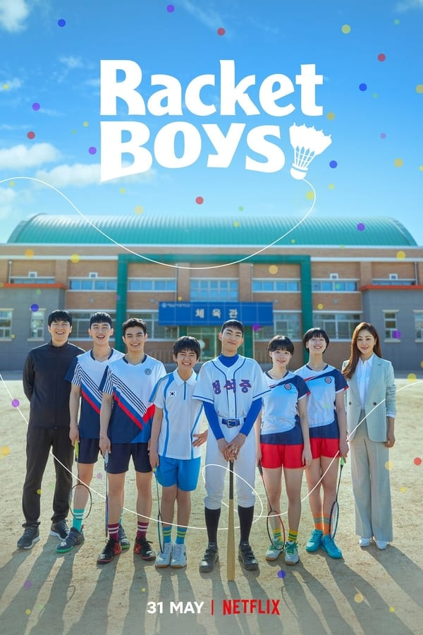 Racket Boys (2021)