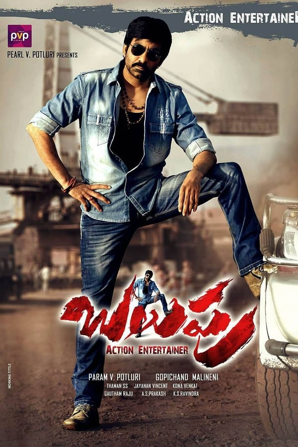 Balupu (2013) Telugu | x264 WEB-DL | 1080p | 720p | 480p | Download | Watch Online | GDrive | Direct Links