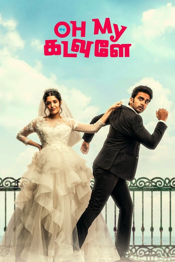 Oh My Kadavule (2020) Tamil | x264 WEB-DL | 1080p | 720p | 480p |  Download | Watch Online | GDrive | Direct Links