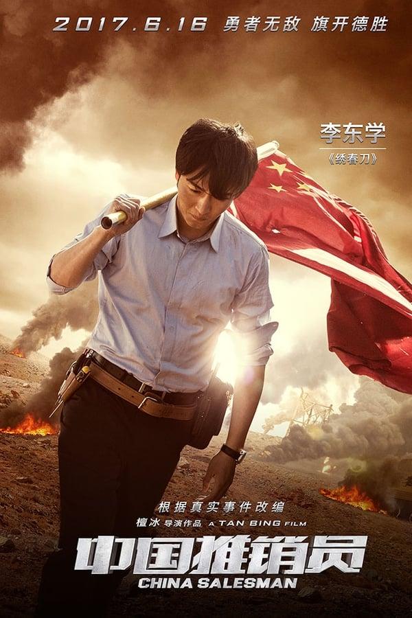 Guarda China Salesman – Contratto mortale Streaming HD 2017