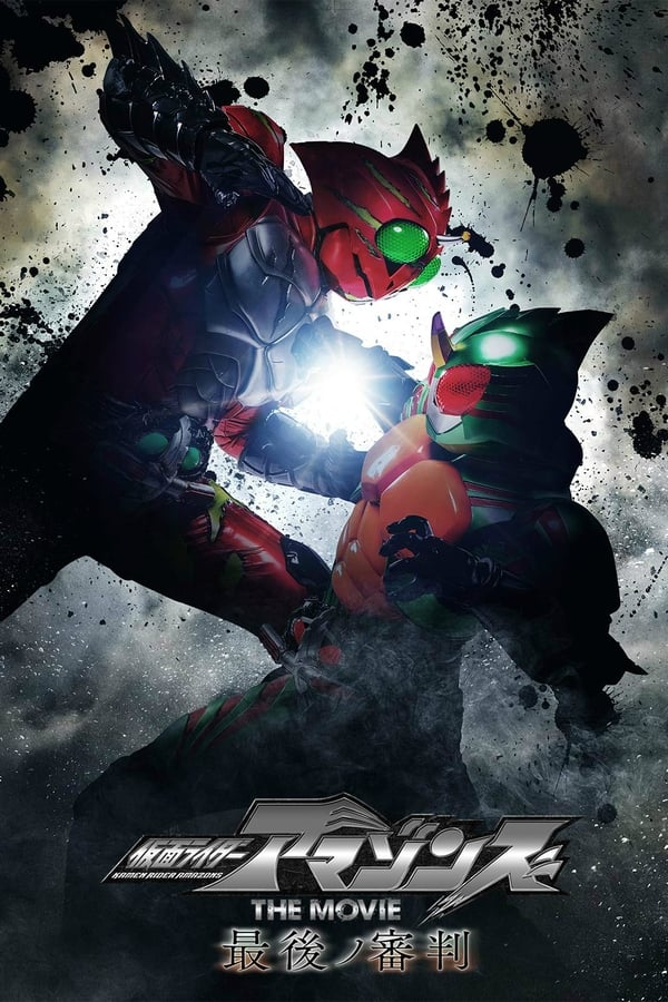 Assistir Kamen Rider Amazons The Movie: The Final Judgement Online
