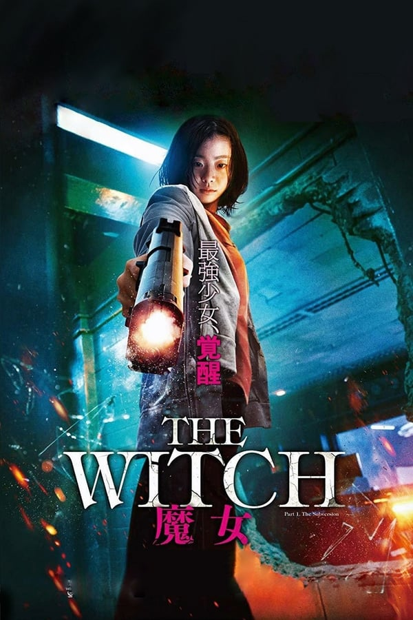 Assistir The Witch: Part 1 – The Subversion Online