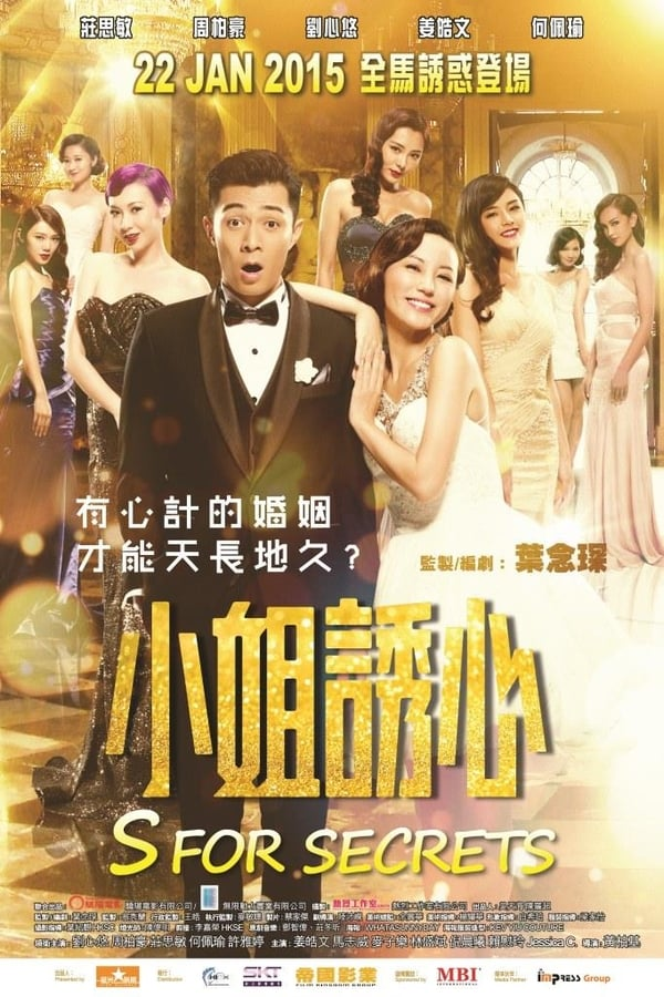 S for Sex, S for Secrets (2014) Cantonese | x264 BluRay | 1080p | 720p | Download | Adult Movies | Watch Online | GDrive | Direct Links