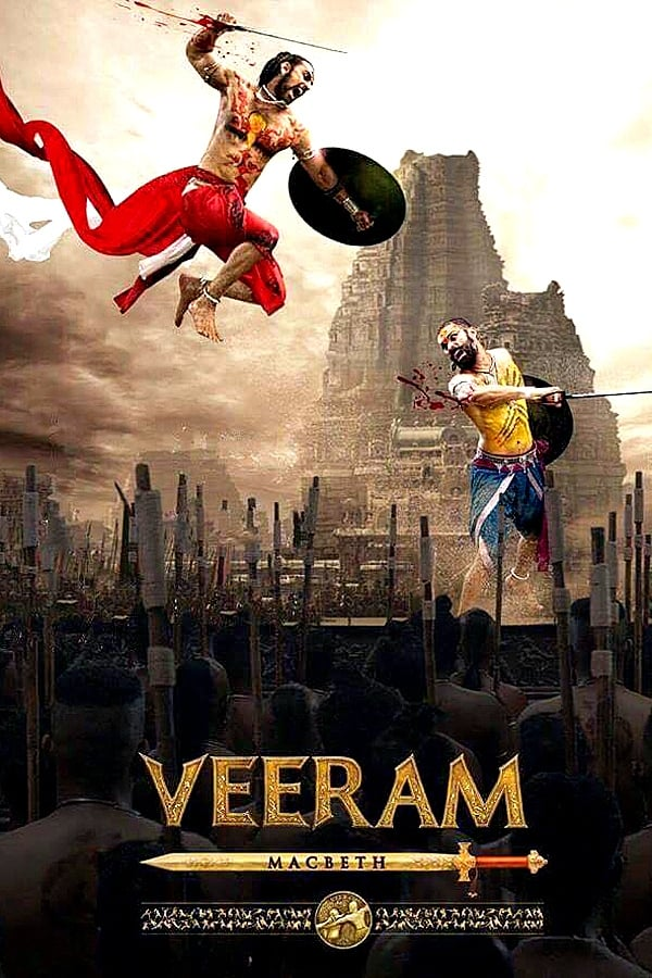 Veeram (Malayalam)