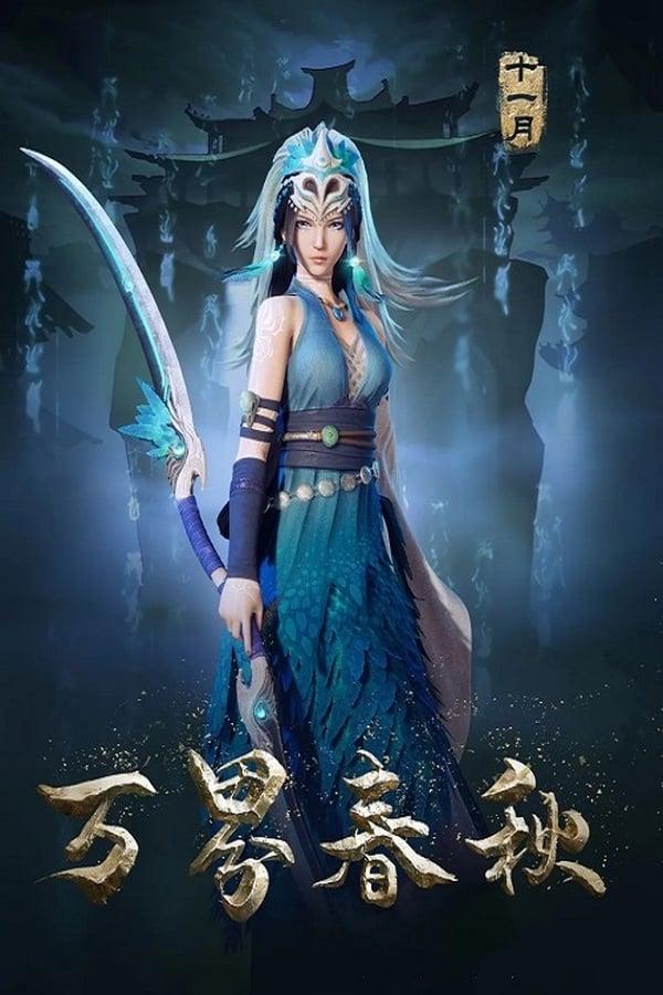 Assistir Wan Jie Chen Qiu Online