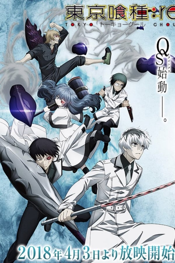 Tokyo Ghoul:re 04 Vostfr