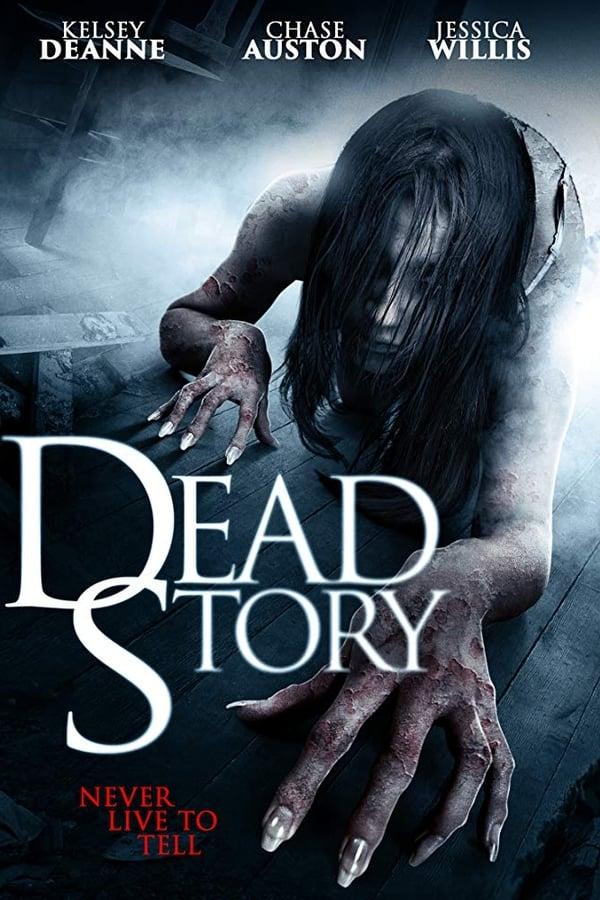 გარდაცვლილის ისტორია  Dead Story