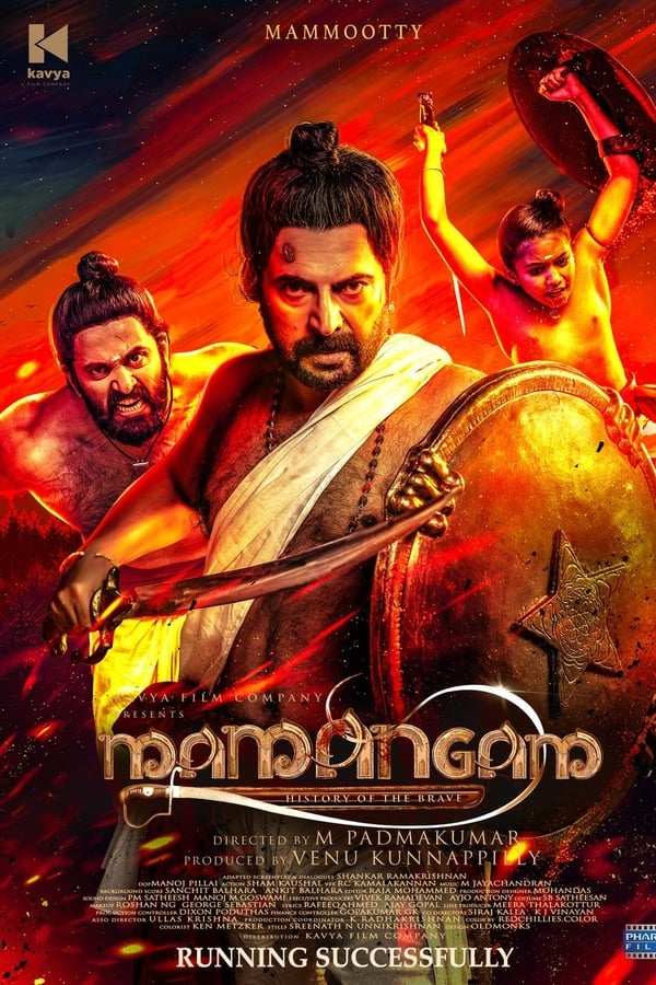 Mamangam (2019) Malayalam 1080p | 720p | WEB-DL with ESub | 6.3GB, 3GB, 1.8GB | Download | Watch Online | Direct Links | GDrive