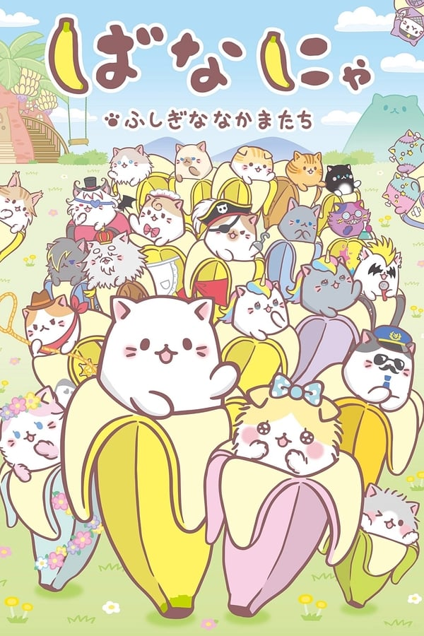 Assistir Bananya: Fushigi Na Nakama-tachi Online