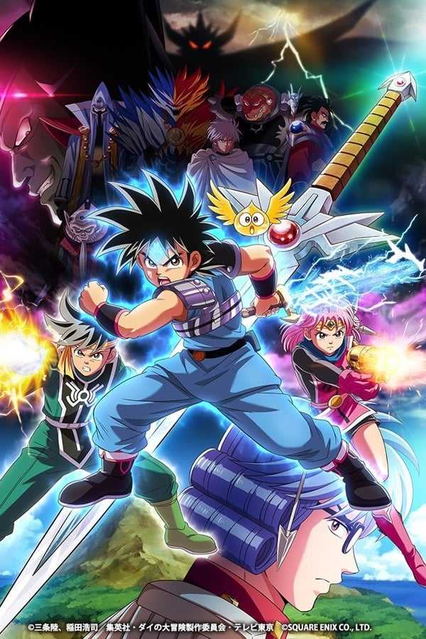 Assistir Dragon Quest: Dai No Daibouken (2020) Online