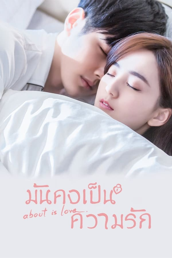 Nonton Film Romance RajaXXI IndoXXI Cinema 21 Download Subtitle