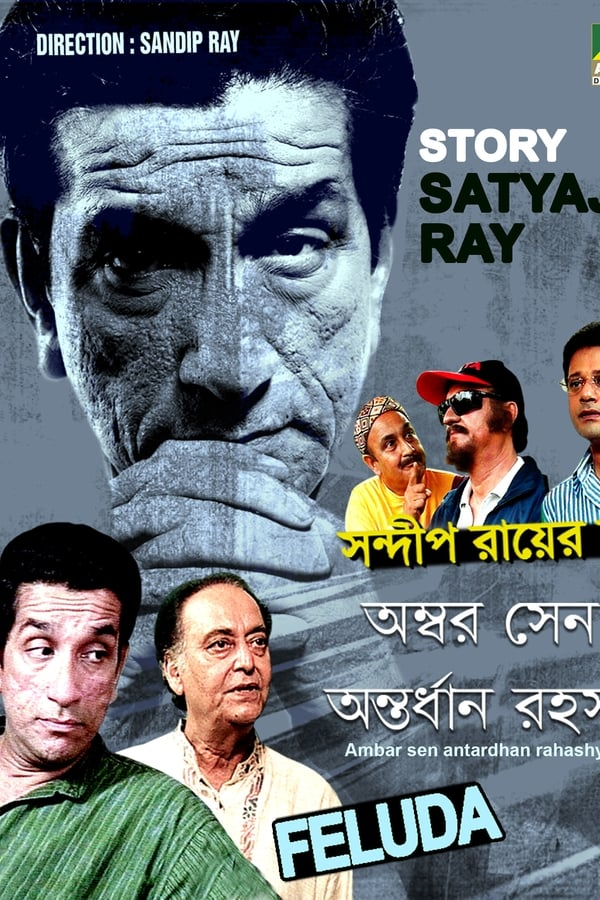 Ambar Sen Antordhan Rahasyo (1999) Bengali Full Movie 720p WEB-DL | 1.50 GB | Download | Watch Online | Direct Links | GDrive