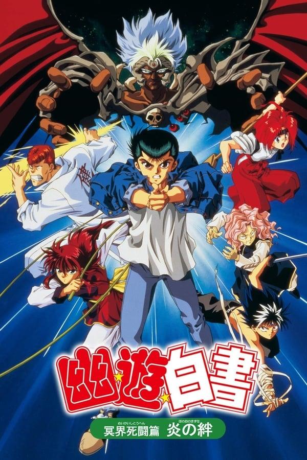 Yu Yu Hakusho: A Batalha de Meikai
