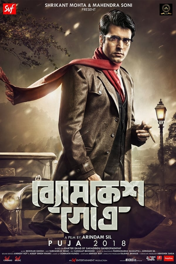 Byomkesh Gotro (2018) Bengali Full Movie 1080p WEB-DL | 720p | | 2.3 GB, 1.4 GB | Download | Watch Online | Direct Links | GDrive