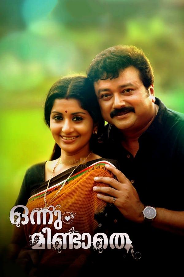 Onnum Mindathe (Malayalam)