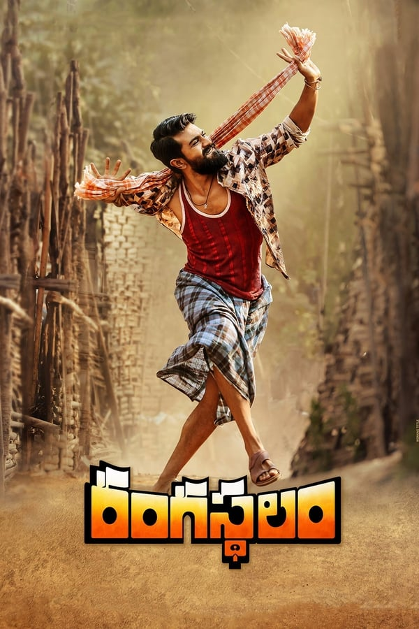 Rangasthalam (2018) Telugu | x264 AMZN WEB-DL | 1080p | 720p | 480p |  Download | Watch Online | GDrive | Direct Links