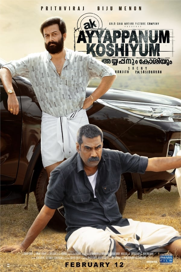 AK Ayyappanum Koshiyum (2020) [Malayalam+ESub] | x264 AMZN WEB-Rip | 1080p | 720p | 480p | Download | Watch Online | GDrive | Direct Links