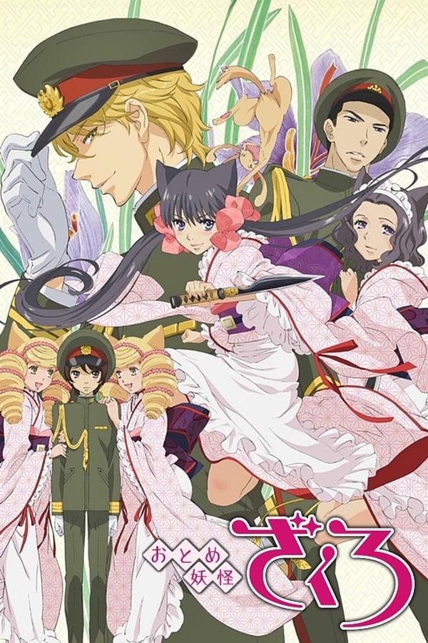 Otome Youkai Zakuro Online