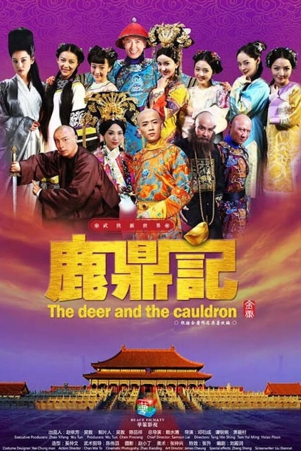 The Deer and the Cauldron (2014) khmer dubbed