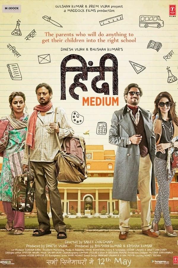 Hindi Medium (2017) Hindi | x264 Blu-Ray | 1080p | 720p | 480p | Download | Watch Online | GDrive | Direct Links