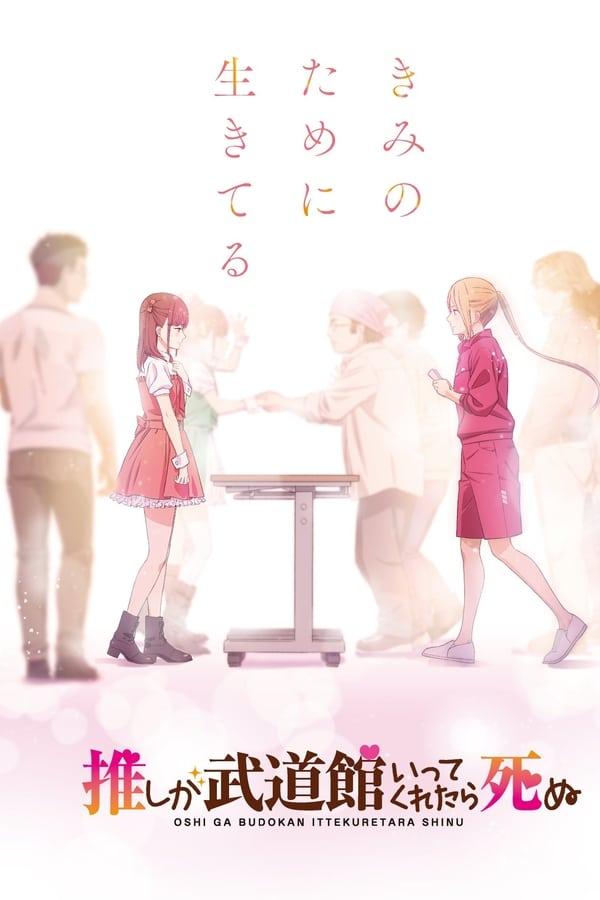 Assistir Oshi ga Budoukan Ittekuretara Shinu Online