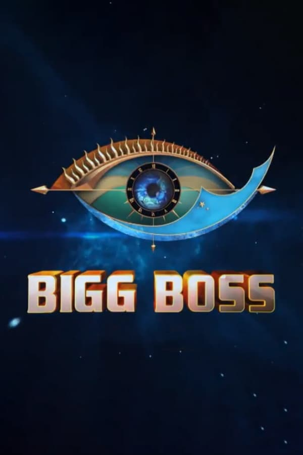 Bigg Boss - Season 3 (Tamil)