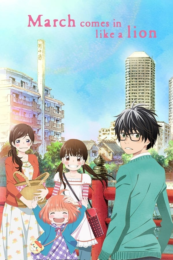 March Comes in Like a Lion - 3-gatsu no Lion 2nd Season