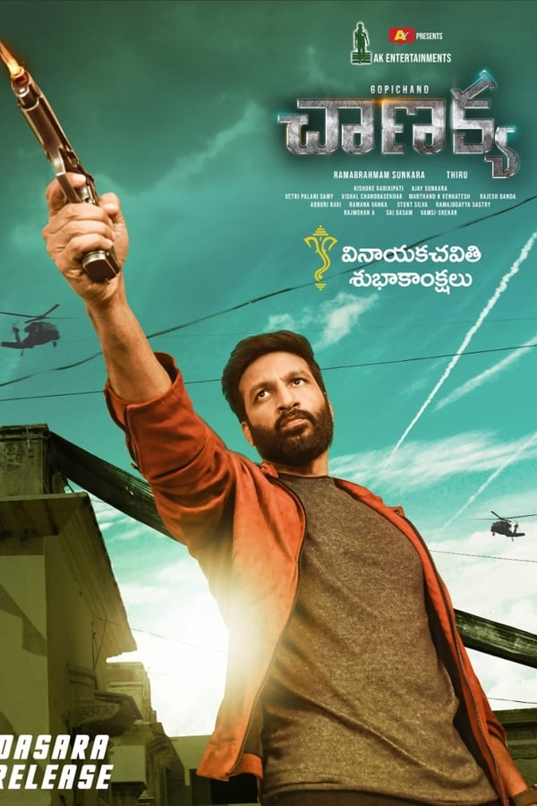 Chanakya (2019) Telugu 1080p | 720p | WEB-DL | 3.4 GB, 2 GB | Download | Watch Online | Direct Links | GDrive