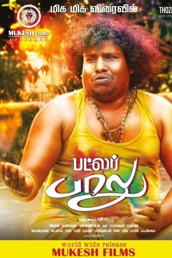 Butler Balu (Tamil)