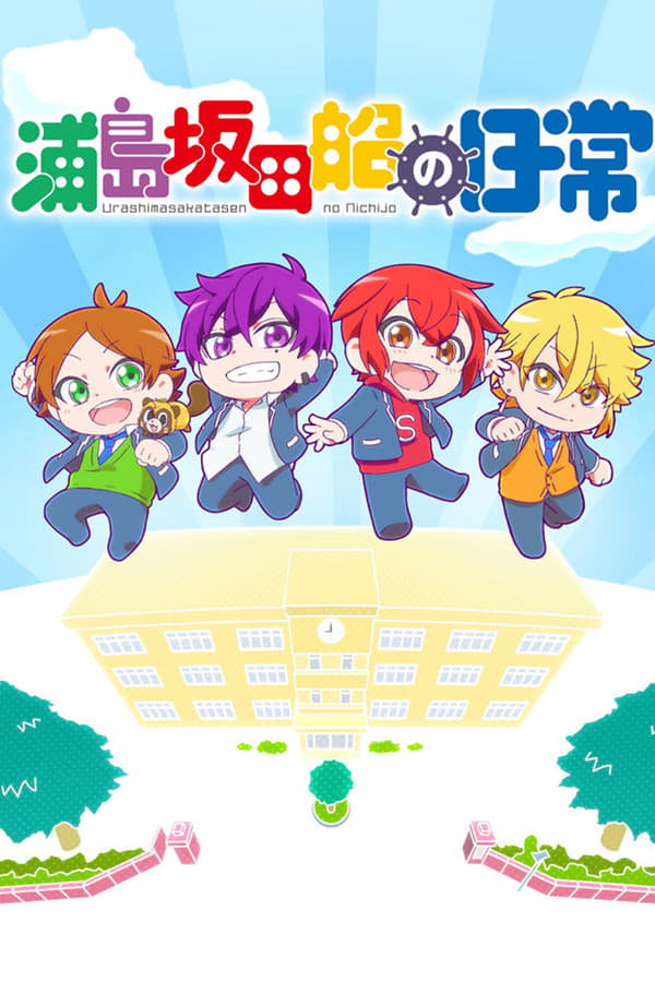 Assistir Urashimasakatasen No Nichijou Online