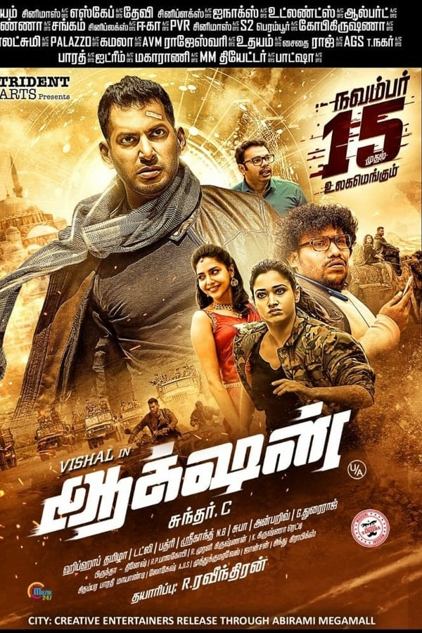 Action (Tamil)
