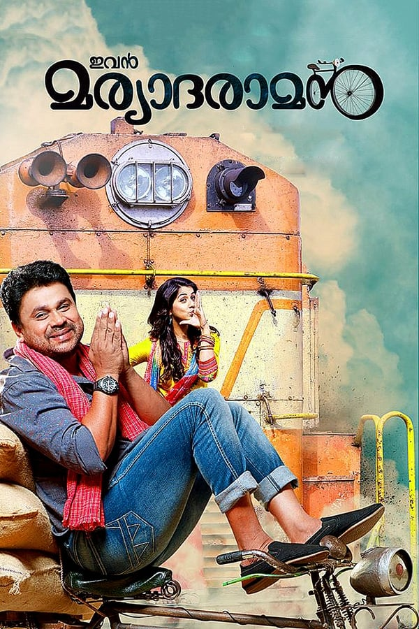 Jhol Jhal (Ivan Maryadaraman) (2019) Hindi Dubbed 1080p | 720p | WEB-DL |3.84 GB, 1.35 GB. 915 MB | Download | Watch Online | Direct Links | GDrive