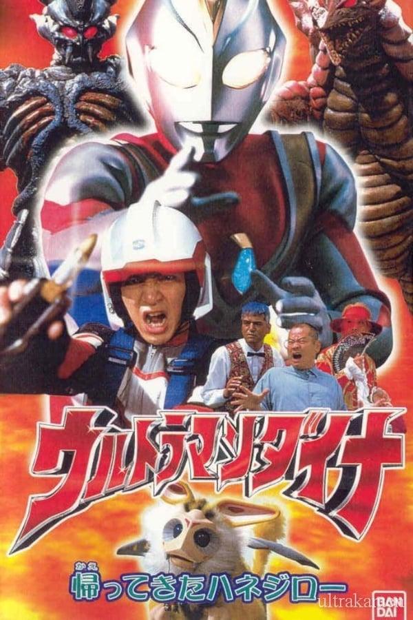 Ultraman Dyna : Sự trở lại của Hanejiro
