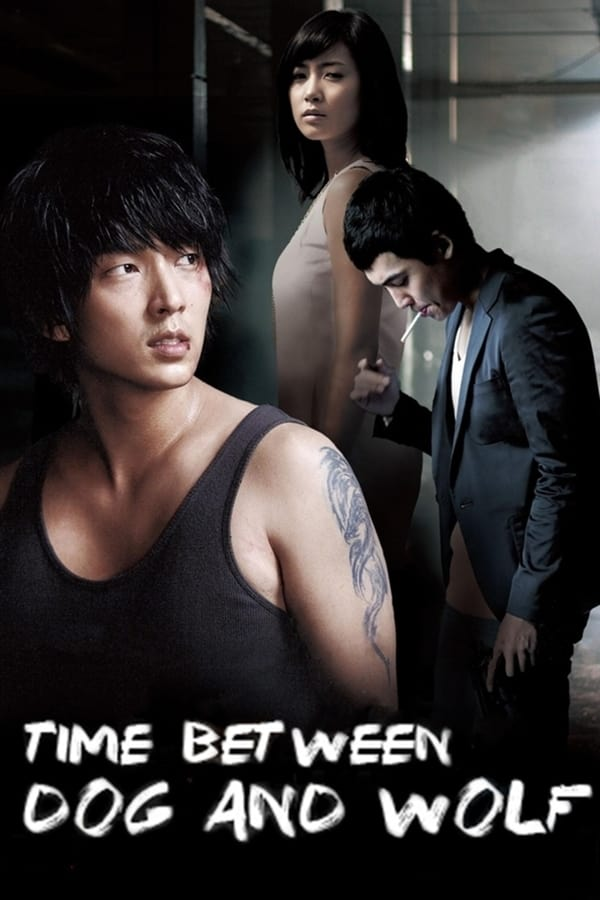 Time Between Dog And Wolf (2007)
