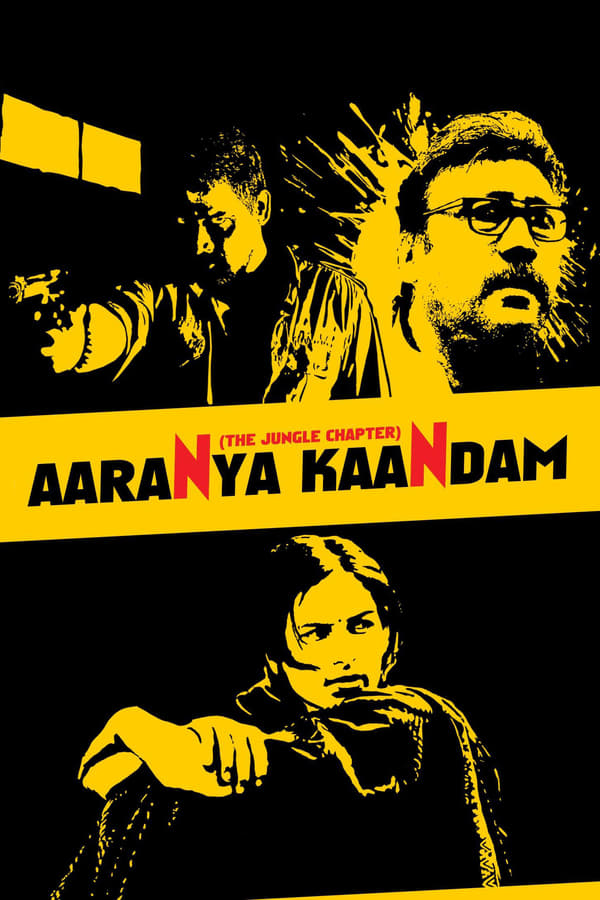 Aaranya Kaandam (2010) Tamil Full Movie 1080p WEB-DL | 720p | 480p | 1.30 GB, 970 MB, 570 MB | Download | Watch Online | Direct Links | GDrive