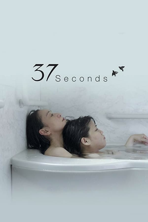 |EN| 37 Seconds (SUB)