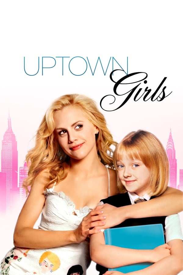 Градски момичета