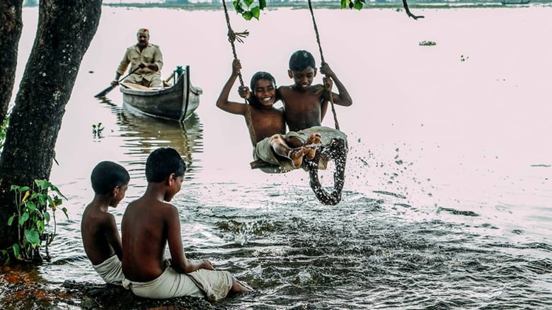 Bhayanakam