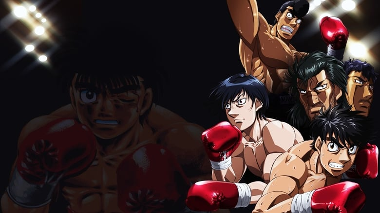 Fighting Spirit (2000)