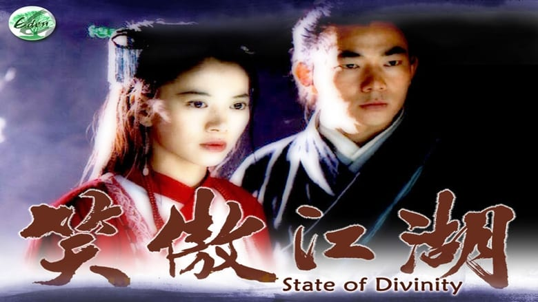 State of Divinity (2000)