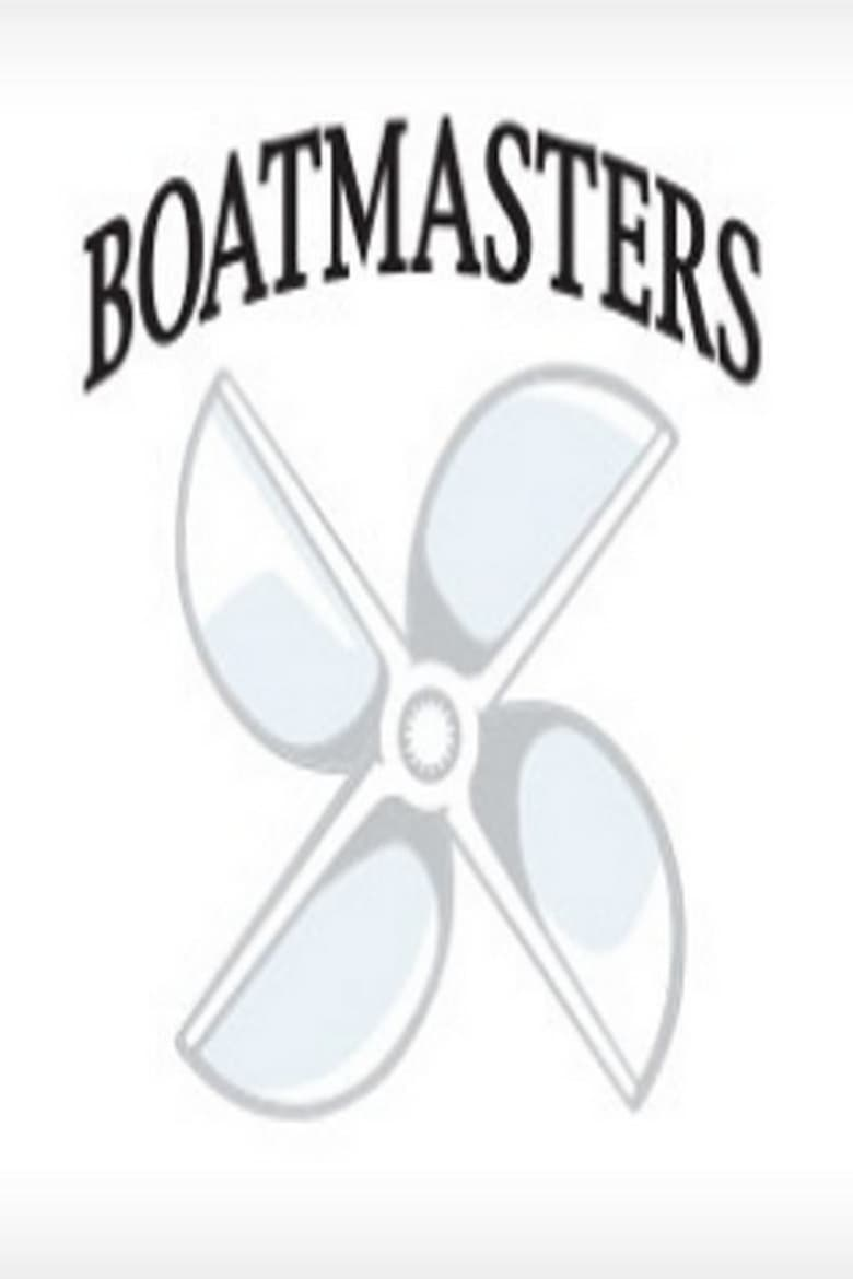 Boat Masters (1970)