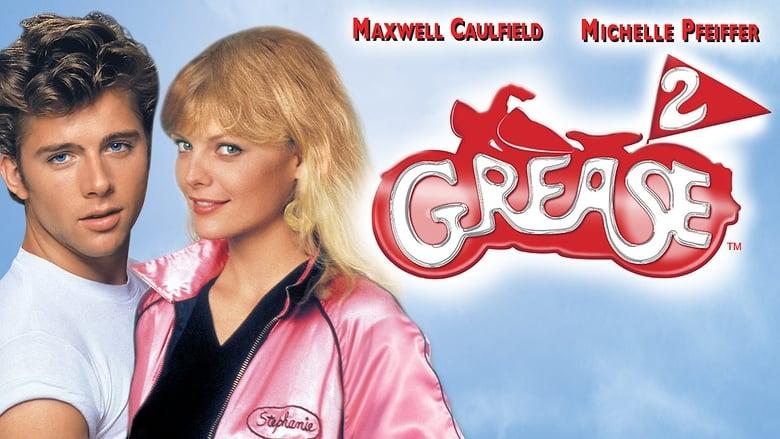 גריז 2 / Grease 2 לצפייה ישירה