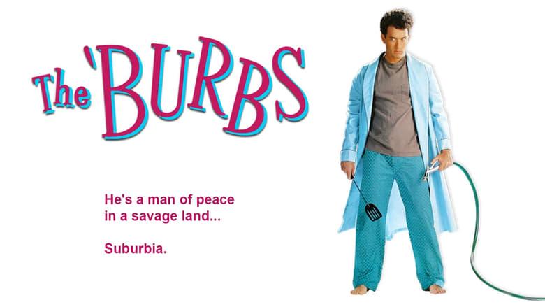 שכנים / The 'Burbs לצפייה ישירה