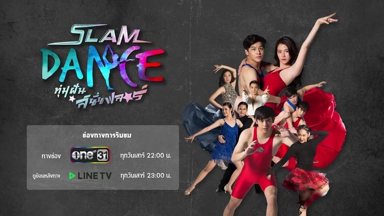 Slam Dance the Series (2017)